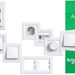 Ключове,контакти и димери Schneider Electric-ASFORA