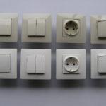 Ключове,контакти и димери Schneider Electric-Niloe