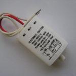 Пусково запалително устройство-ПЗУ до 150W