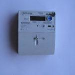 Eлектромери LTRON-монофазни
